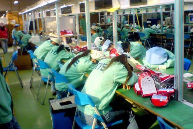 china-factory-jpg
